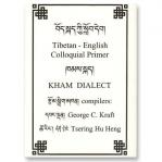 Tibetan-English Colloquial Primer.jpg